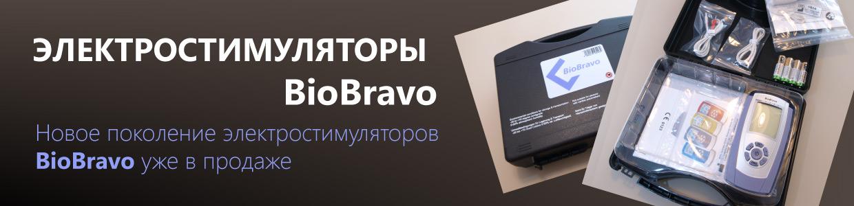 https://www.anoscope.ru/uploads/images/banners/anoscope-banner3.jpg